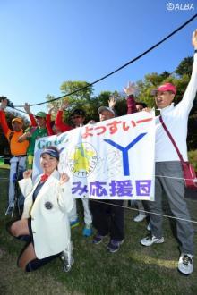背中痛、そして心の病も乗越えた!吉田弓美子が2年ぶりの歓喜