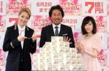 役所広司、7億円あれば「映画を作りたい」 島崎遥香「私は通行人で…」