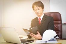仕事中に150時間アダルトサイト閲覧 神戸大職員に驚きの声