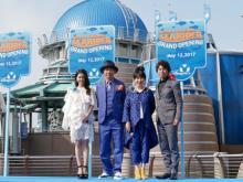 東京ディズニーシー「ニモ&フレンズ・シーライダー」がオープン 室井滋、木梨憲武、上川隆也、中村アンがサプライズで登場