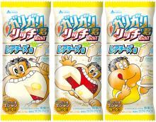 ガリガリ君リッチシリーズ最新作、「夏のチーズ」が登場!