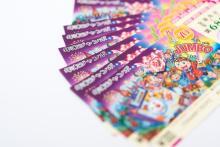 前後賞合わせ7億円の宝くじ、宝塚チケット当たるチャンスも