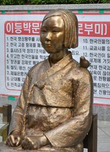 「慰安婦問題」に日本政府の反論文があった 「クマラスワミ女史」を論破