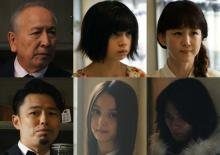 実写『東京喰種』第3弾キャスト発表 「あんていく」メンバーに村井國夫、佐々木希ら