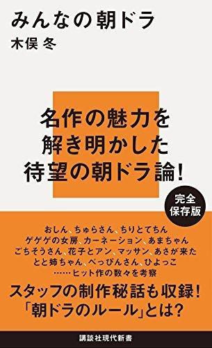 無修正DVD・裏DVD販売の無修正DVDハッピー 全タイトル -