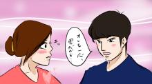 婚活に効く!女心講座:女性が男友達を「オトコ」として見るきっかけは?