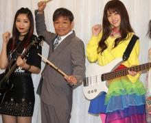 "<span class=""hlword1"">相楽樹</span>&松村沙友理、ド派手バンド女子衣装を生披露!"