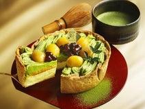 名古屋初!焼きたてチーズタルト専門店PABLOがオープン!!