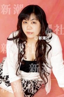 木嶋佳苗、早期の死刑執行を求めます 週刊新潮に寄せた「遺言手記」