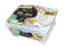 シトラスミントの香りをトイレに--お掃除シート『キレキラ!』から夏向けの限定フレグランス