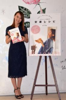 鈴木亜美、出産後2カ月で13キロ減 愛息のクセもアヒル口