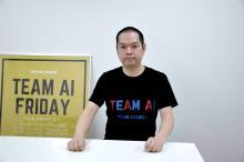 人工知能案件のマッチング事業から見える人工知能ビジネスの現在と未来