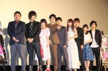 「トモダチゲーム 劇場版」イベントで、吉沢亮が大倉士門に公開告白!?