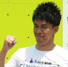 武井壮、圧巻のクライミング披露「密かに東京五輪出場狙う」