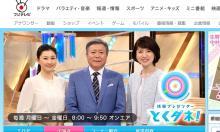 菊川怜の夫、第4の婚外子発覚に女性から批判殺到!認知・養育費拒否か?