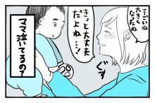 毎日一緒にお散歩したよね…。ついにやってきた三男保育園デビューの日 by 育田花