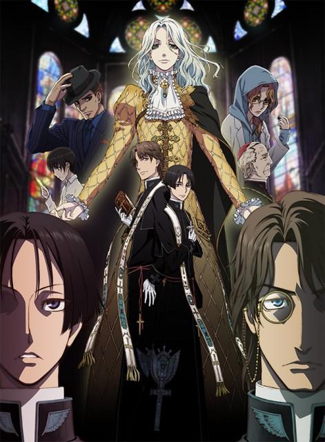 アニメ『バチカン奇跡調査官』7月よりWOWOW、MX、KBSで放送開始