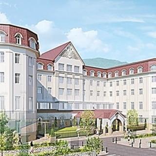 約90年の歴史を誇る「宝塚ホテル」が移転--2020年に宝塚大劇場の西隣で開業