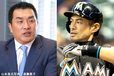 「球界のレジェンド」山本昌がイチローに伝えた「50歳まで現役を続ける秘訣」