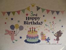 3歳の男の子・女の子が大喜びする誕生日プレゼント・タイプ別17選