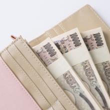 """子育て世帯の<span class=""""hlword1"""">家計管理</span>は財布の使い方を変えるだけでいい"""