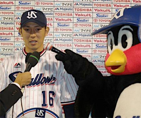 ヤクルト3連勝=プロ野球