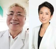 高須院長が語る、蓮舫氏らを提訴までした真意「美容外科を蔑んでる!」