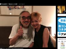 香山リカ氏「報道だけの診断」に泰葉が激怒 ネット民「泰葉が正論」