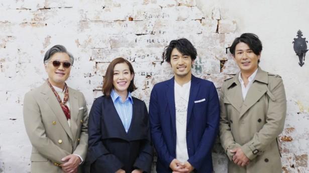大谷亮平と須藤理彩、SOSのMVでセクシーな大人の恋を熱演!