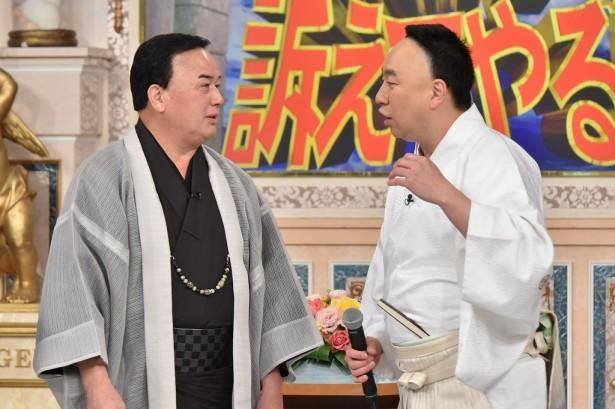 細川たかしがレイザーラモンRGの髪型誇張物まねに激怒、土下座謝罪へ!
