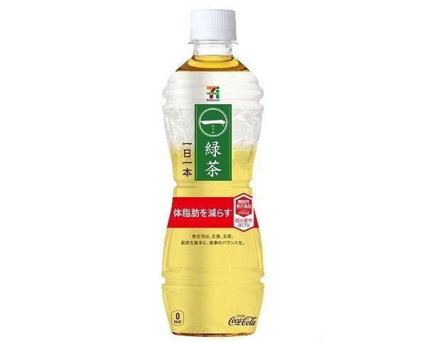 コカ・コーラとセブン&アイの共同企画!体脂肪を減らす緑茶が誕生