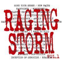HONE YOUR SENSEの監修コンピ盤『RAGING STORM』が6月14日にリリース