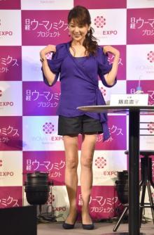 飯島直子、ショートパンツ姿で美脚披露「無理しました」