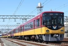 京阪電車初の有料指定席車両「京阪プレミアムカー」が予想以上の豪華さ!
