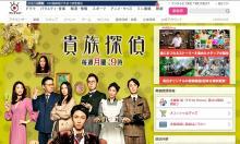 広末涼子、フジ月9「貴族探偵」出演決定に「ゲスト頼み?」と早くも心配の声