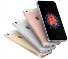 SIMフリースマートフォン購入者調査、使っているのはiPhone SEがトップ。MMD調べ