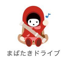 YUKI、ドライブしながら新作「まばたき」を語る未公開映像を5/24限定公開