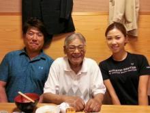 上田桃子の復活V コーチが語る荒川博氏との秘話【辻にぃ見聞 前編】