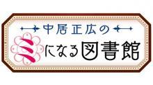 吉田沙保里と亀田兄弟が100万円を懸けて禁断の異種格闘技戦