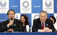 マスコット案、8月に公募=小学生投票で来年3月決定-東京五輪・パラ