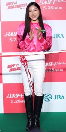 土屋太鳳、ピンクの勝負服にご満悦「攻めの気持ちに」