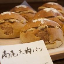 高尾山登山は「天狗パン」と共に! 完売必至の優しいパンは見た目もキュート