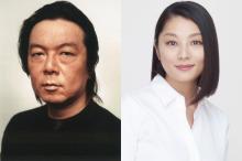 テレ東深夜、新たな挑戦を発表 案内人に古田新太&小池栄子