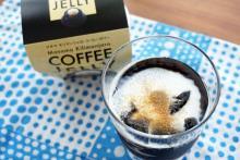 じゃりっと食感が楽しい♪カルディの「コーヒーゼリー」はコーヒー好きも満足の絶品スイーツ