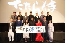 青柳翔ら本物の魂が宿った映画『たたら侍』が公開に!