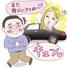 【恋する歌舞伎】第22回:天真爛漫か、奔放な小悪魔か。己を過信した女に待ち受ける悪夢