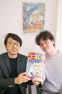 昭和の名作野球漫画がまさかの復活で大反響 「『キャプテン』ファンの期待を裏切らないのは続編しかない!」