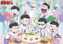 5月24日は6つ子たちの誕生日!「おそ松さん」の記念くじ登場