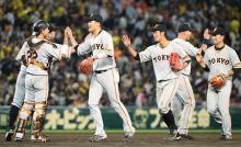 菅野が6勝目=プロ野球・阪神-巨人