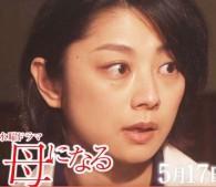 『母になる』の小池栄子は女が受けるハラスメントのデパートだ!ツラ過ぎ…